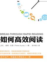如何高效阅读电子书下载